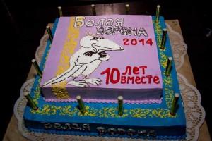 1422849910_thumb_2015.01.30_belaya_vorona_1