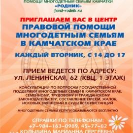 listovka-novaya