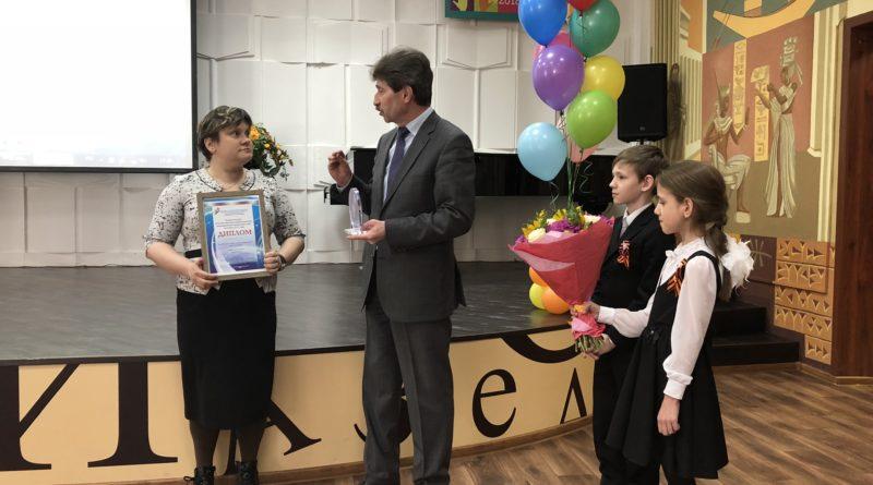 На Камчатке определили лучшие НКО