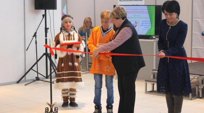 Гражданский форум «Инициативное общество» пройдет на Камчатке